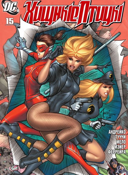 Birds of Prey Volume 2